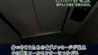 驚愕!! 六本木ヒルズ森タワーのエレベーターは thumbnail