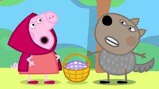 Peppa Pig Français | Peppa Pig Le Petit Chaperon Rouge 🍎Dessin Animé Pour Enfant #PeppaPigEnFrancais