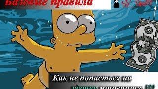 Жанна Немцова: \
