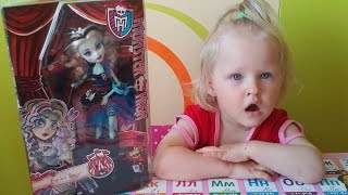 Кукла Монстер Хай Frankie Stein Цирк Шапито Freak Du Chic  Monster High Обзор