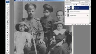 Видеокурс Фотошоп 2 (01-4) Реставрация старых фото