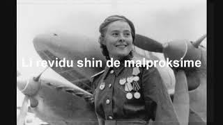 Katjuŝa en Esperanto