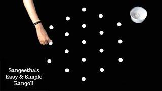 Simple Rangoli with 5X3 Dots ☆ Kolam Design ☆ Easy Rangoli ☆ Muggulu | Easy & Simple Rangoli ☆