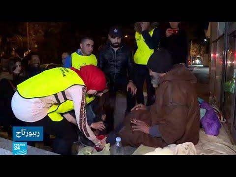 -ناس الليل-.. متطوعون شباب في تونس العاصمة لإعانة فاقدي المأوى والسند  - نشر قبل 2 ساعة