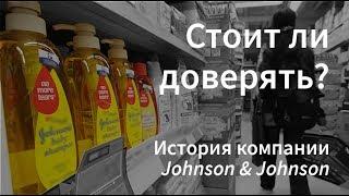 видео Развитие ведущих стран мира с рыночной экономикой