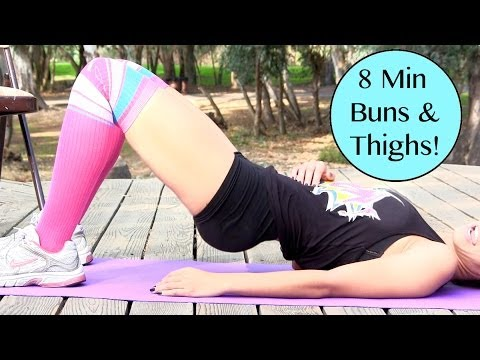 Buns and Thighs Workout in 8 Min ! Butt Lift & Thighs Workout at Home