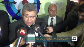 مصر العربية | الشيحي: قانون البحث العلمي الجديد أمام مجلس الوزراء