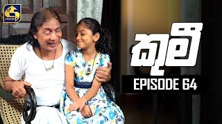 Kumi Episode 64|| 29th August 2019 Thumbnail