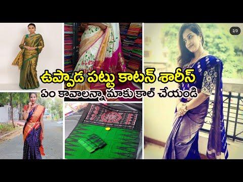 Uppada Pattu & Cotton Sarees Varieties | Dasara Special Collection | Directly from Weavers |