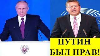 США будут в ШОKЕ ! Европа поняла,CAHKЦИИ к России БЕСПОЛЕЗНЫ! Италия отменяет СAНКЦИИ!