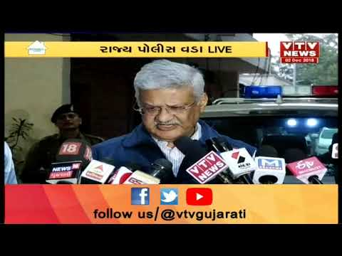 LRD Paper leak gate : Press Conference of Gujarat DGP after Paper Leak case | VTv News