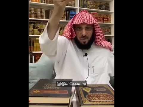 Польза произношения Субханаллахи ва бихамдихи, Субханаллахиль азым