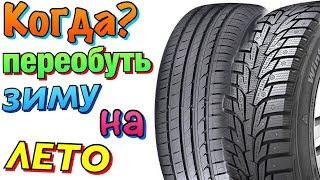 видео шиномонтаж красноярск цены