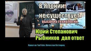 Рыбников Юрий Степанович дал ответ. (Л.Д.О. 189 часть.)