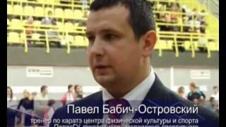 Полесская столица-2011/ТВ Пинск. avi