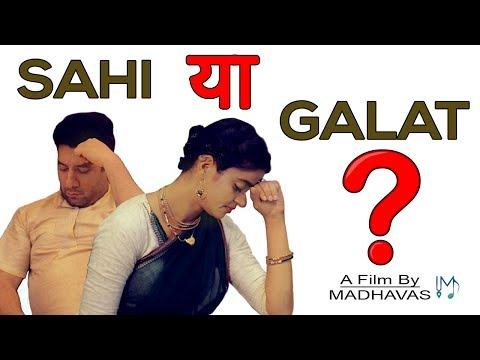 सही या गलत | Right Or Wrong | EPISODE 01 | SHORT FILM | Madhavas Rock Band