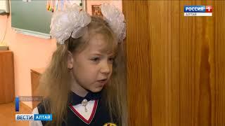 В школах России на этой неделе пройдёт единый урок безопасности в Интернете