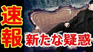 【速報】成宮寛貴、コカイン疑惑から新たな疑惑発覚!? 宜しければ、チ...