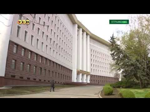 Кишинёв и Тирасполь. Сложности в переговорах