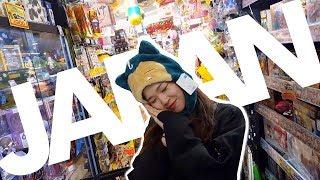 내 생애 첫 일본 여행
