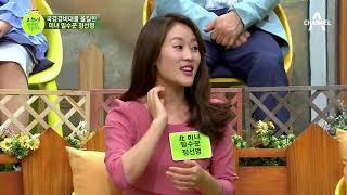 북한 밀수꾼이 떴다! 예쁜 외모 덕에 밀수도 손쉽게?! #샘오취리_취향저격 thumbnail