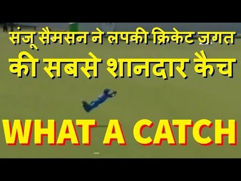 What A Catch ! Sanju Samson Takes Stunning Catch || Catch of the Year from Sanju Samson || India A
