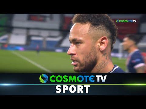 Παρί Σεν Ζερμέν - Μπάγερν (0-1) Highlights - UEFA Champions League 2020/21 - 4/13/21 | COSMOTE SPORT