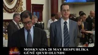 День Республики -- 28 мая Игбал Рустамов