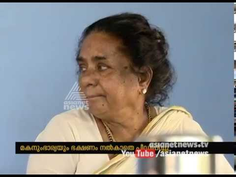 Actress Meena Ganesh's complaint against her son and wife