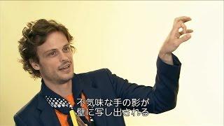 クリミナル・マインド/FBI vs. 異常犯罪 シーズン10 第21話