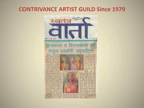 CONTRIVANCE ARTIST GUILD Since 1979 Press Releases-new