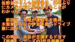 4月にテレビ朝日系で放送された、俳優・水谷豊(63)とお笑いコンビ・と...