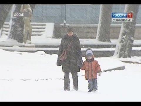 Непогода установила свои порядки на Ставрополье