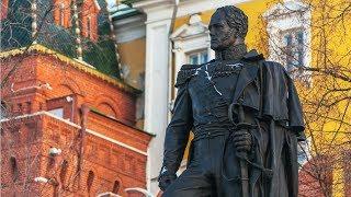 Александровский Сад, памятник Александру Первому, интересные места.