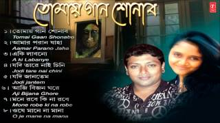 Tomai Gaan Shonabo Full Songs - Jukebox - Rabindra Sangeet Kumar Ghosh Roy, Amrita Sarkar