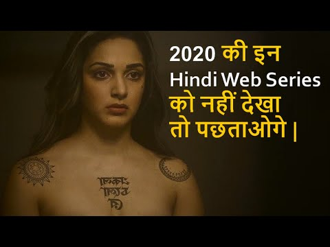 Top 10 Mind Blowing Hindi Web Series 2020 Must Watch Know