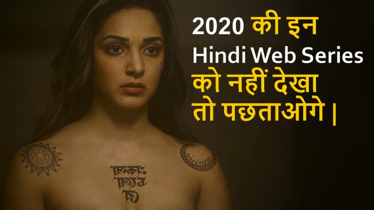 Download Top 10 Mind Blowing Hindi Web Series 2020 Must Watch Know