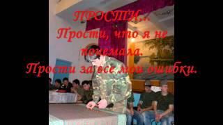 Зайка прости меня))).wmv
