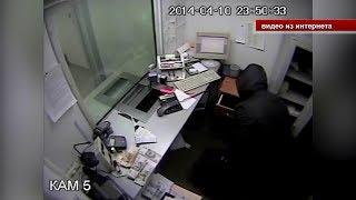Дерзкое ограбление филиала одного из банков в Бишкеке / 17.08.17 / НТС