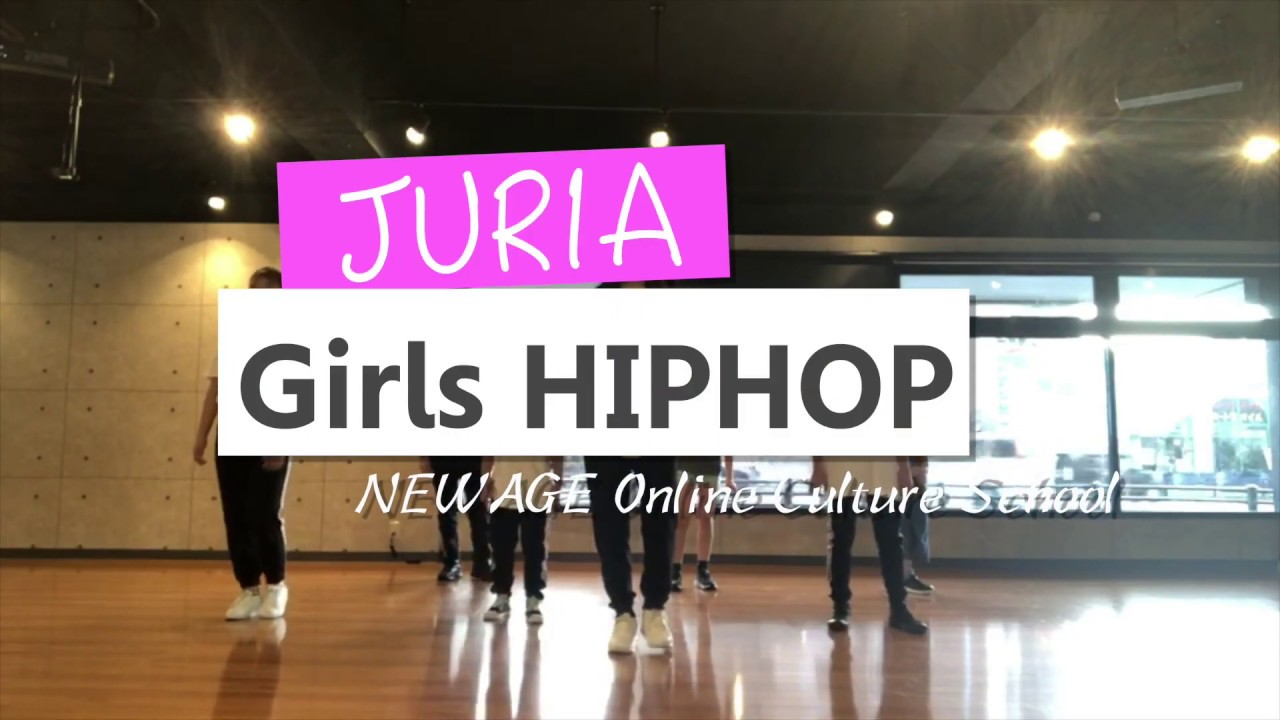 2020.6 JURIA Girls HIPHOP Playing Games/Summer Walker
