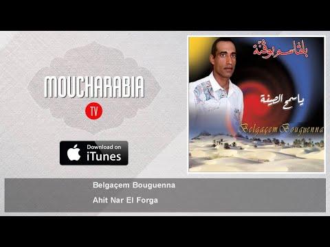music bouguenna