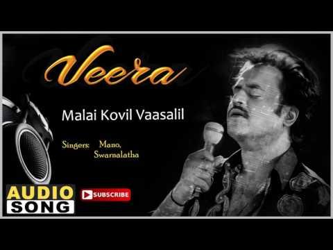 Malai Kovil Vaasalil | Veera Tamil Movie | Rajinikanth | Meena | Roja | Ilayaraja | Music Master