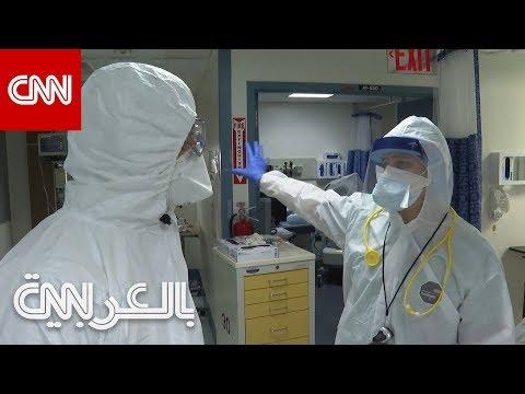 معركة لا تصدق ضد فيروس كورونا داخل غرفة الطوارئ  - نشر قبل 5 ساعة