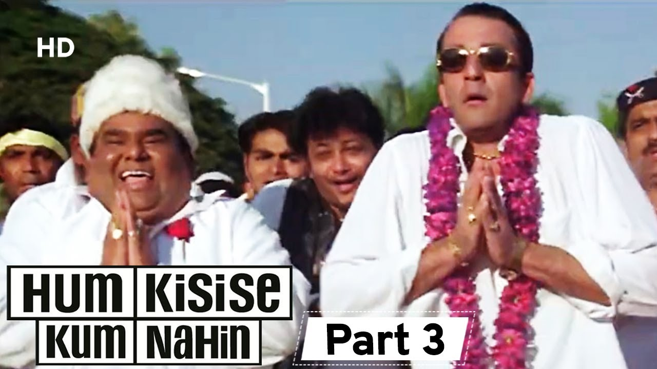 Hum Kisise Kum Nahin - Superhit Comedy Movie Part 3 - Amitabh Bachchan - Sanjay Dutt - Ajay Devgan