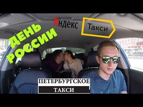 БОРЬБА ЗА КЛИЕНТА!!реальный заработок в такси,КОМФОРТ+