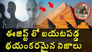untold reality about ancient pyramids