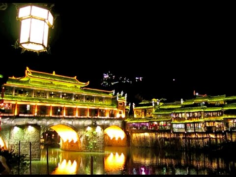 Hunan Province Vlog: Fenghuang Ancient Town!