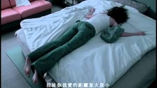 Melody-愛多少早知道  官方MV
