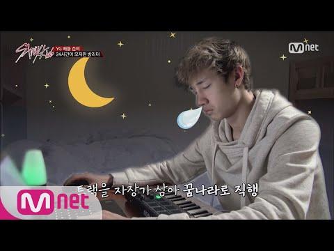 Stray Kids [6회] 방리더의 하루는 24시간이 모자라~♬ 171121 EP.6