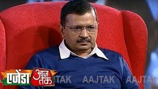 Jamia Protest  को लेकर उनकी पार्टी पर लग रहे आरोप पर Kejriwal ने दिया जवाब, सुनिए